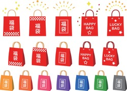 Japanese lucky bag illustration, vector material, colorful, A bag with