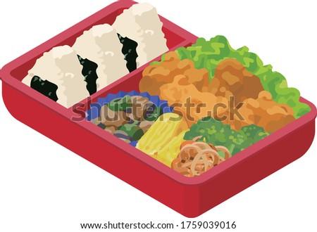 japanese lunch box bento. Isometric colorful illustration.