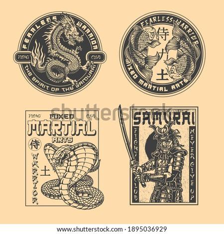 Japanese martial arts fight club labels in vintage monochrome style with inscriptions samurai warrior fantasy dragon snake koi carps isolated vector illustration. Japan translation - Samurai, Warrior