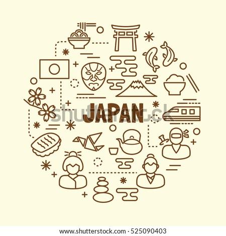 japanese minimal thin line icons set, vector illustration design elements