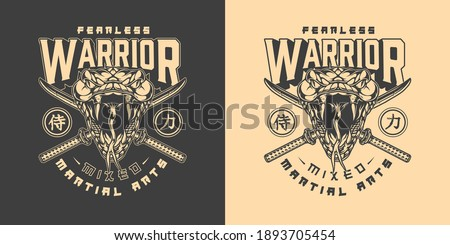 Japanese mixed martial arts academy logo in vintage monochrome style with snake head and crossed katana swords isolated vector illustration. Japan translation - Samurai, Power