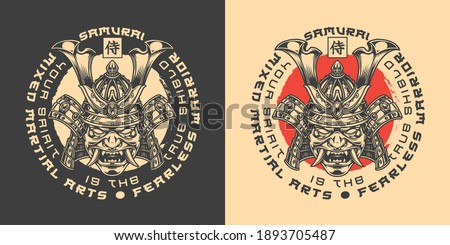 Japanese mixed martial arts label in vintage monochrome style with inscriptions and samurai mask in helmet isolated vector illustration. Japan translation - Samurai