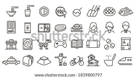 Japanese Modern Culture Icon Set (Thin Line Version)