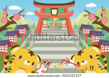 Japanese New Year's card illustration design. New Year's card for the year of the Tiger in 2022. First visit to a shrine in the new year. Stock fotó ©