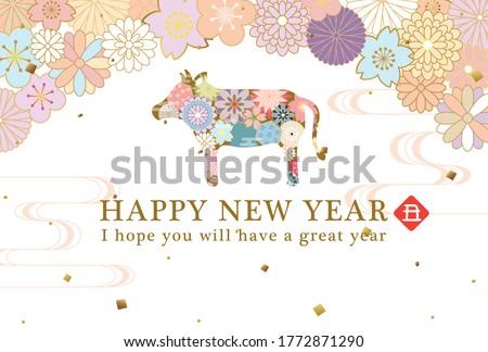 """Japanese New Year's card in 2021.flower pattern ox. /In Japanese it is written """"ox""""."""