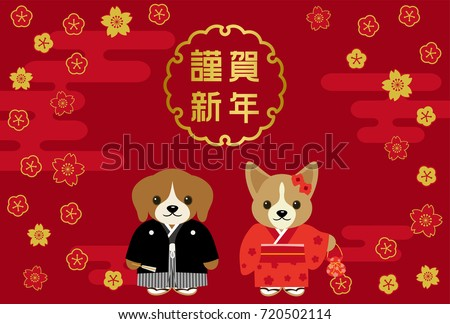 Chinese New Year Retro Cards Download Free Vector Art Stock