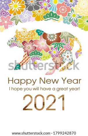 """Japanese New Year's card in 2021. Japanese characters translation: """"Happy New Year"""" """"I am indebted to you for my last year. Thank you again this year. At new year's day"""" """"cow""""."""