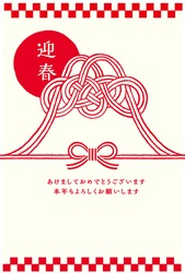Japanese New Year's card. / Japanese translation is