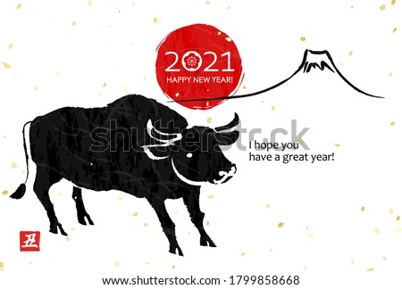 Japanese New Year's card.The cow which is the zodiac of 2021, and Mt.Fuji and the first sunrise.The red square mark is the Chinese character for the zodiac cow.