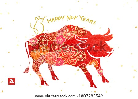 Japanese New Year's card. The cow which is the zodiac of 2021. The cow has a gorgeous flower pattern. The red square mark is the Chinese character for the zodiac cow. Translated is a cow.