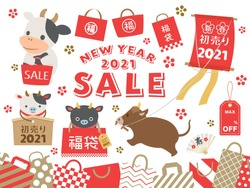 Japanese new year sale in 2021 vector logo and illustration set.  In Japanese it is written