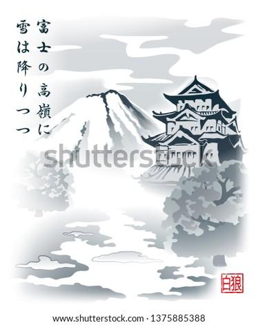 japanese palace on the