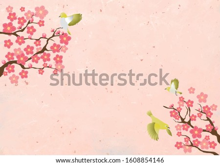japanese paper background with