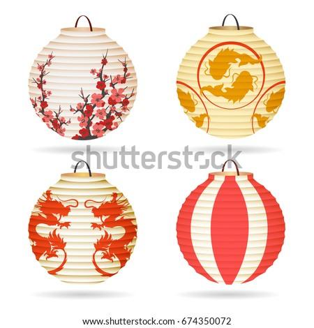 japanese paper lantern set