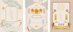Japanese pattern and icon vector.  Oriental wedding invitation and frame background. Geometric pattern and gold texture decoration. Abstract template in Chinese style.