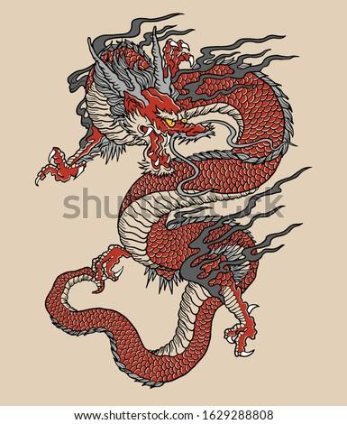 Japanese Red Dragon Tattoo Illustration. Full color vector art.