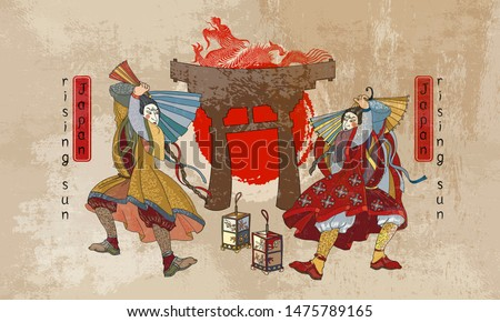 Japanese samurai and red sun. Ancient illustration. Kabuki actors. Medieval Japan background. Classical engraving art. Bushido culture