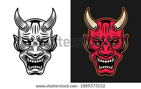 japanese samurai mask with