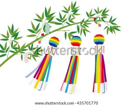 japanese sendai tanabata