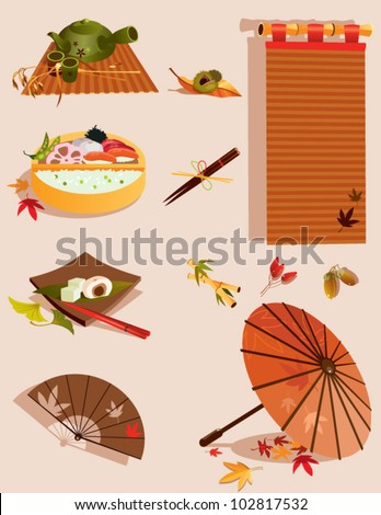 Japanese set. The vector illustration of set of objects related to Japanese culture.