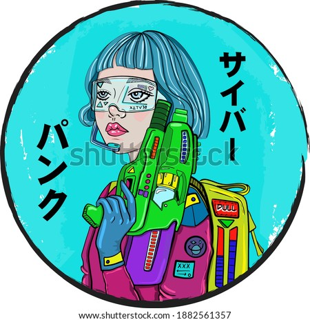 """Japanese slogan with cyber girl Translation: """"cyber"""" """"punk"""" vector design for t-shirt graphics, banner, fashion prints, slogan tees, stickers, flyer, posters and other creative uses"""