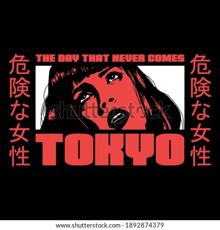 """Japanese slogan with manga face Translation: """"dangerous woman."""" Vector design for t-shirt graphics, banner, fashion prints, slogan tees, stickers, flyer, posters and other creative uses"""