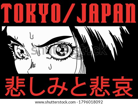 "Japanese slogan with manga face Translation: ""Sadness and sorrow."" Vector design for t-shirt graphics, banner, fashion prints, slogan tees, stickers, flyer, posters and other creative uses"