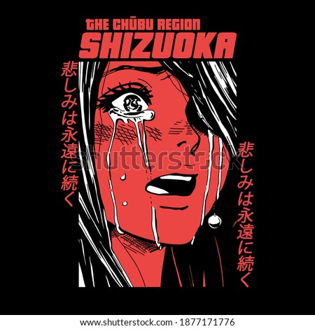 """Japanese slogan with manga face Translation: """"sadness will last forever."""" Vector design for t-shirt graphics, banner, fashion prints, slogan tees, stickers, flyer, posters and other creative uses"""