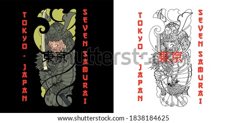 """Japanese slogan with samurai Translation: """"Tokyo."""" Vector design for t-shirt graphics, banner, fashion prints, slogan tees, stickers, flyer, posters and other creative uses"""