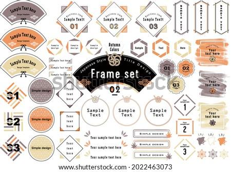 Japanese Style Autumn Frame set