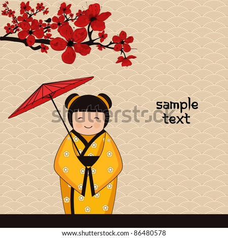 japanese style background with