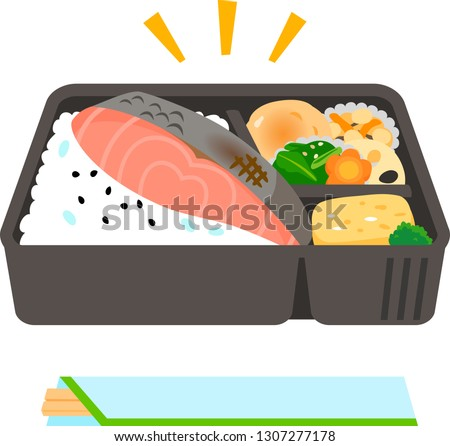 Japanese style bento box with grilled salmon