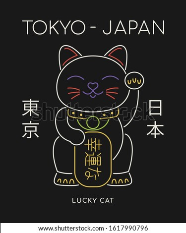 japanese style cat illustration