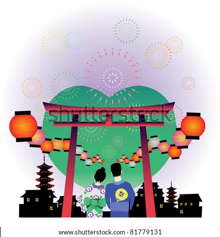 japanese summer festival vector