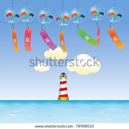 japanese summer sea with lighthouse vector graphic