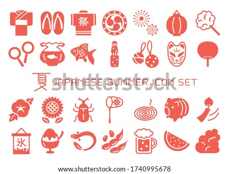 japanese summer vector icon set