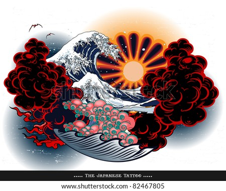 Japanese tattoo design - stock vector