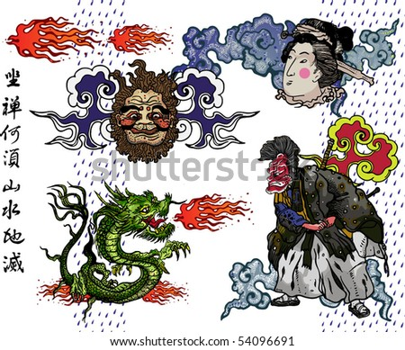 Japanese tattoo design elements