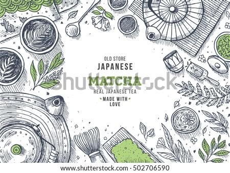 Japanese tea ceremony. Tea table background. Engraved style illustration. Matcha tea. Vector illustration