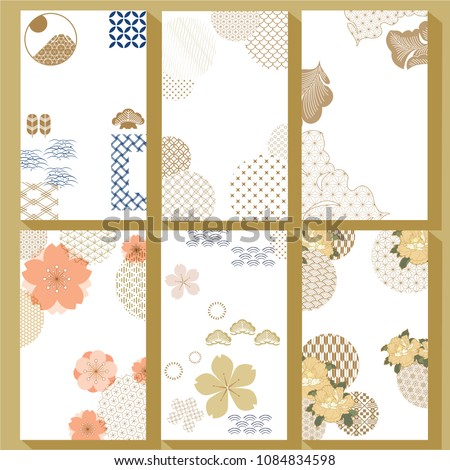 Japanese template vector. Cherry blossom, Peony flower, Wave pattern elements. Thank you, wedding, invitation, birthday, congratulations card.
