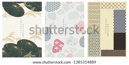 Japanese template vector. Geometric background. Umbrella, and abstract elements. Paper wallpaper in Chinese style. Natural luxury texture.