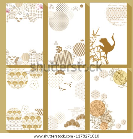 Japanese template vector. Gold Japanese pattern card design background. Peony flower, Cherry blossom, Goose, Fly elements.