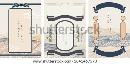 Japanese template vector. Line pattern in Asian style with Japanese wave pattern. Chinese sea in oriental arts. Ribbon background.