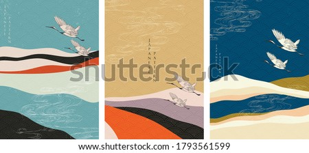 Japanese template with crane birds vector. Mountain forest with abstract background illustration.