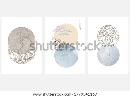 Japanese template with geometric pattern vector. Japanese pattern with wave elements. Watercolor texture decoration.