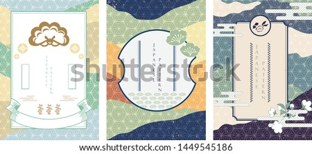 Japanese template with geometric pattern vector. Oriental art cover design background with abstract elements. Circle decorations.