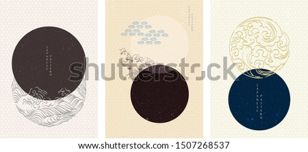 Japanese template with geometric pattern vector. Set of geometric modern graphic elements vector. Asian icons with Japanese pattern. Abstract banners with flowing
