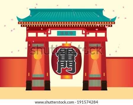japanese temple vector   japan