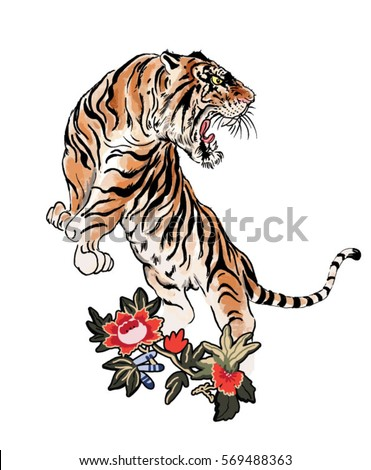 japanese tiger with flowers