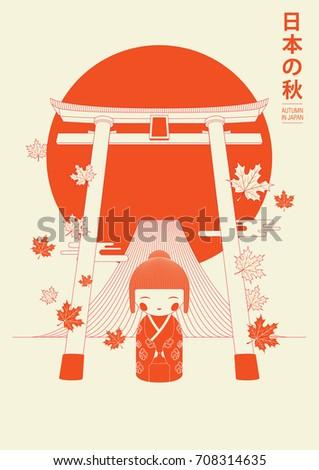 japanese tourism poster